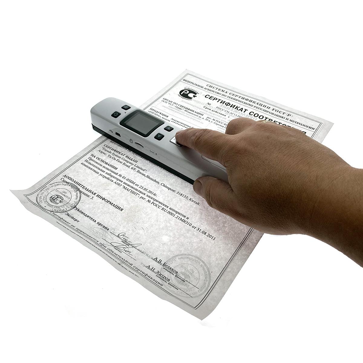 Портативный сканер Espada E iScan 02, A4