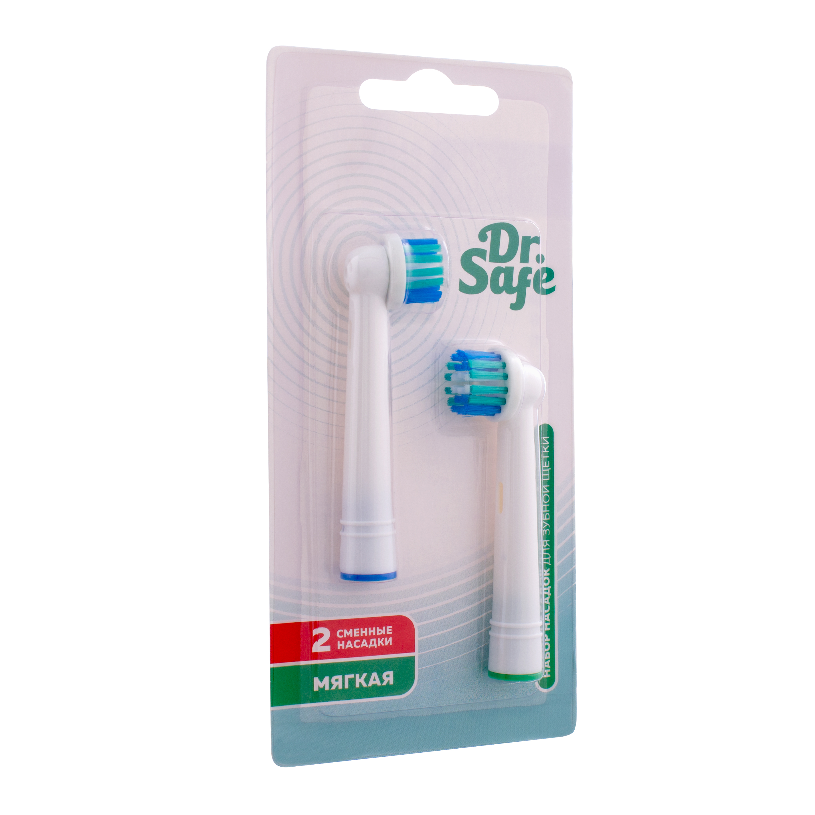 Насадка для зубной щетки Dr.Safe 3