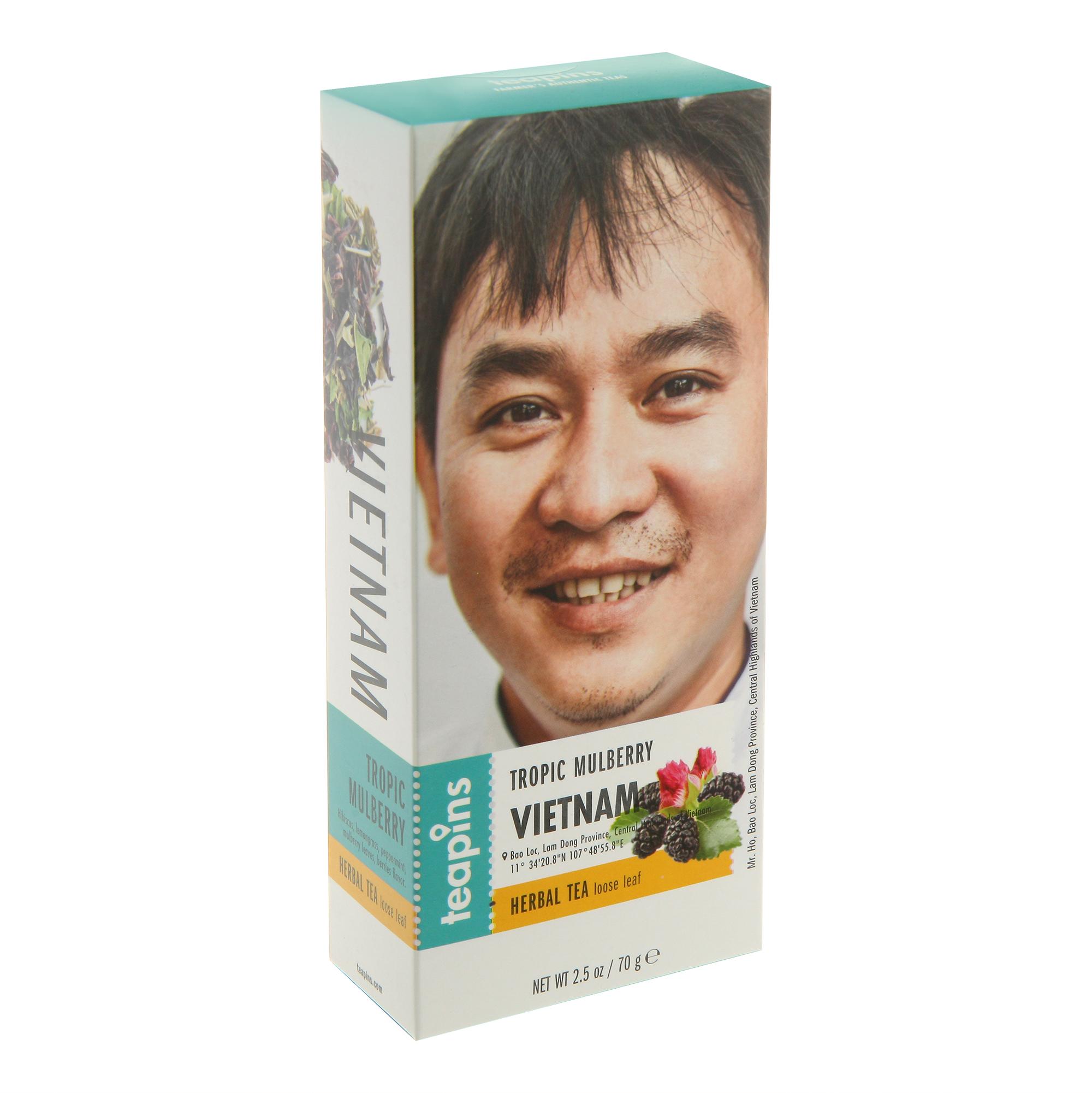 Чай травяной Sense Asia nропическая шелковица 70 г