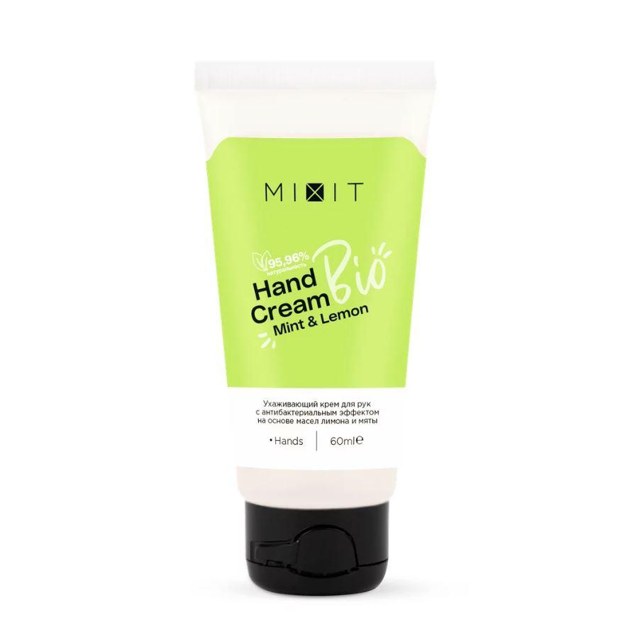 Крем для рук Bio Hand Cream Mint&Lemon