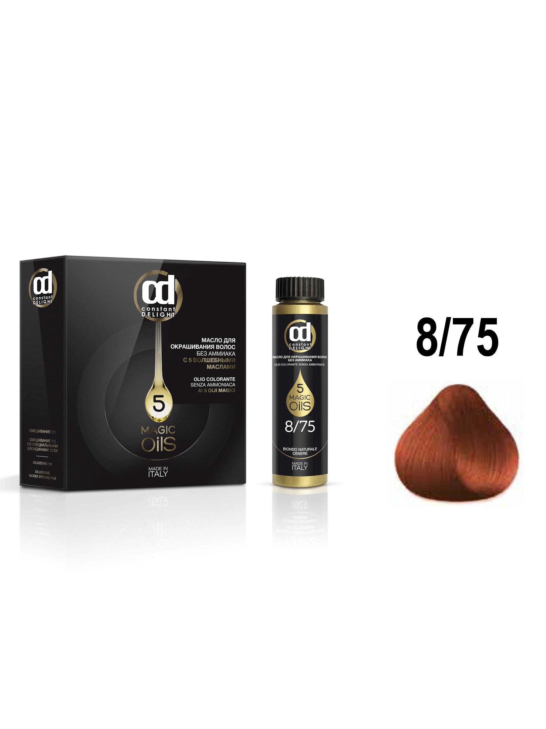 Масло для окрашивания волос Constant Delight 8,75