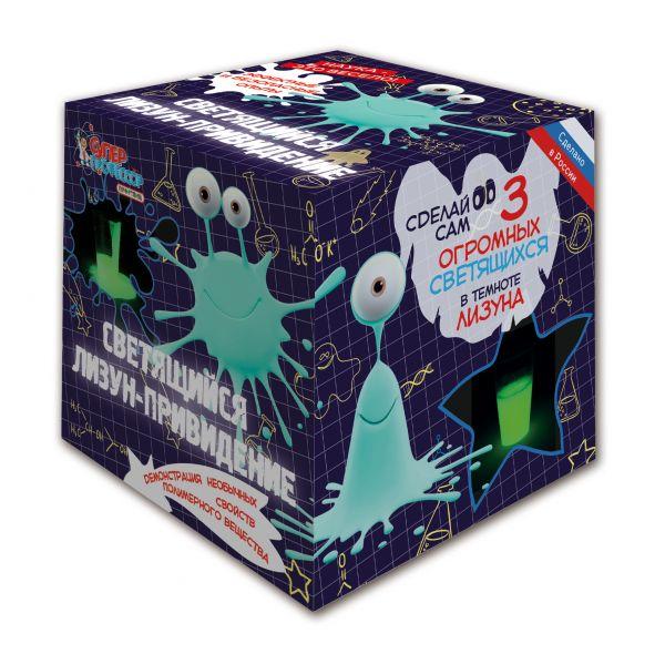 Купить Мини-набор Научные технологии Лизуны Светящийся в темноте,