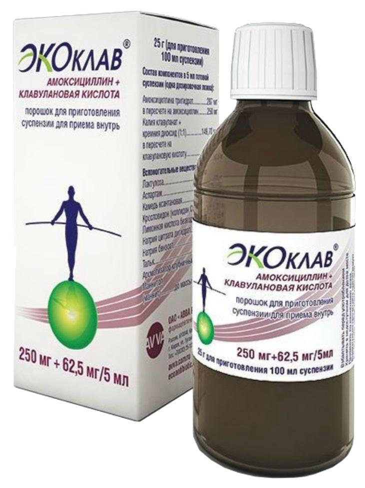 Экоклав порошок для суспензии 250 мг + 62,5 мг/5 мл фл. 25 г