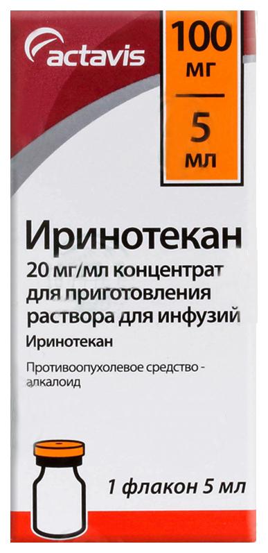 Иринотекан конц.д/р ра для инф.20 мг/мл фл.5