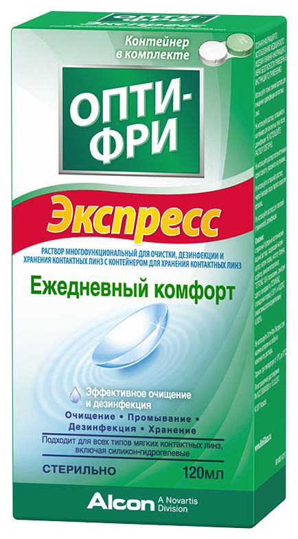 Купить Опти-Фри Экспресс раствор для линз многофункциональный 120 мл N1, Alcon