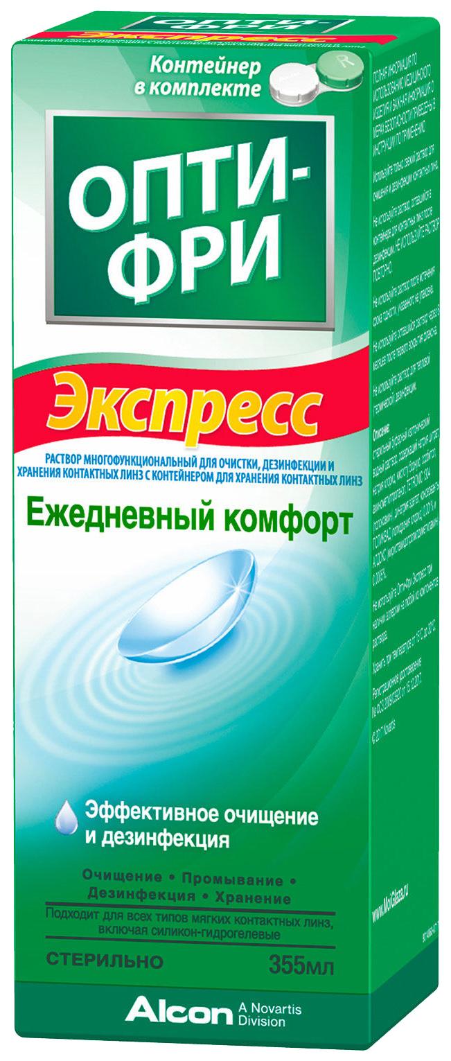 Купить Опти-Фри Экспресс раствор для линз многофункциональный 355 мл N1, Alcon