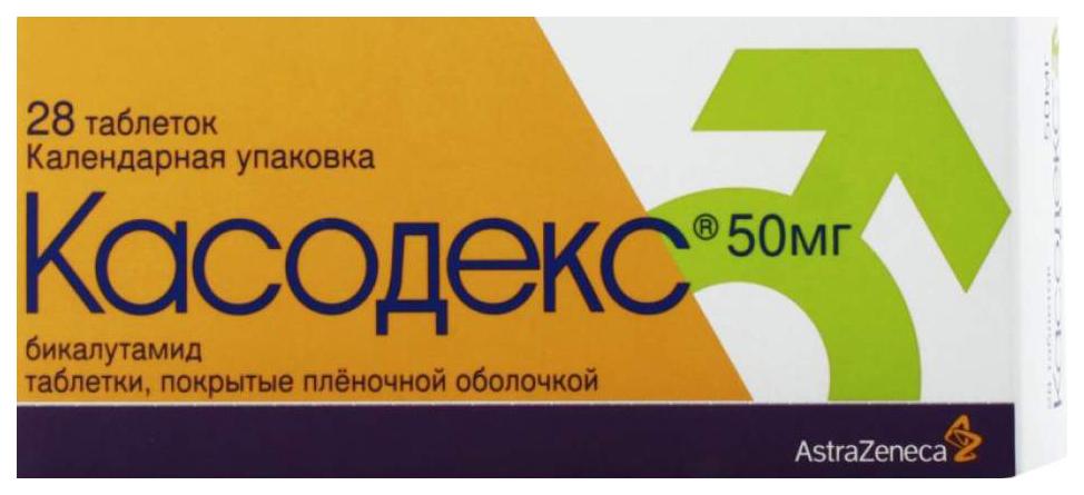 Касодекс таблетки п/о 50 мг N28