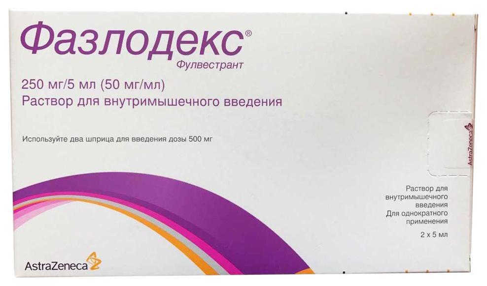 Фазлодекс раствор для в/м введ.250 мг шприц 5 мл №2