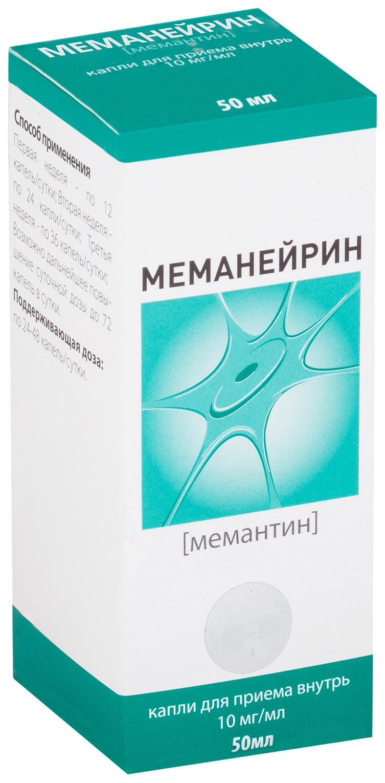 Меманейрин капли для приема внутрь 10 мг/мл фл.50 мл