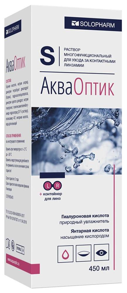 АкваОптик раствор для ухода за контактными линзами