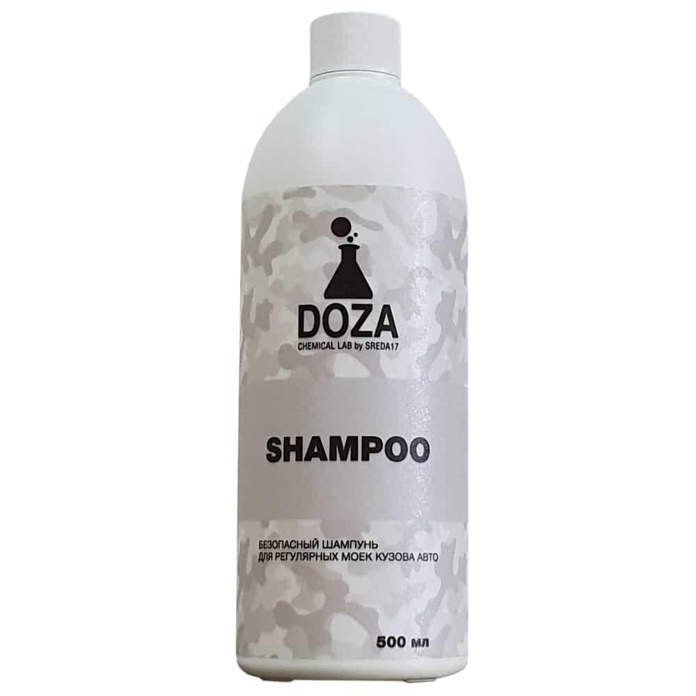 Безопасный шампунь для мойки кузова DOZA Shampoo