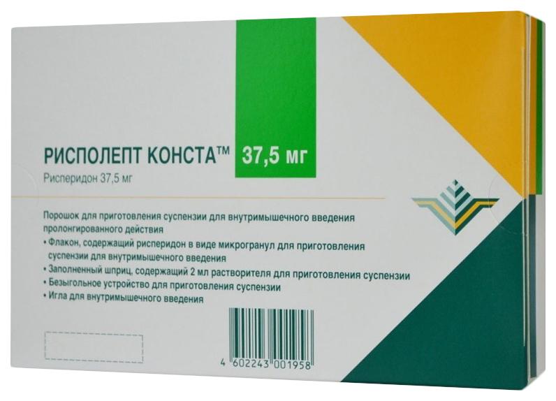 Рисполепт Конста порошок для суспензии для в/м введ. пролонг. 37,5 мг. фл. с р-лем №1