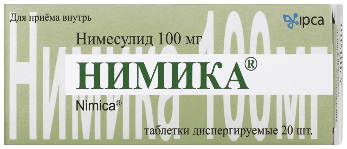 Нимика таблетки диспергир.100 мг №20