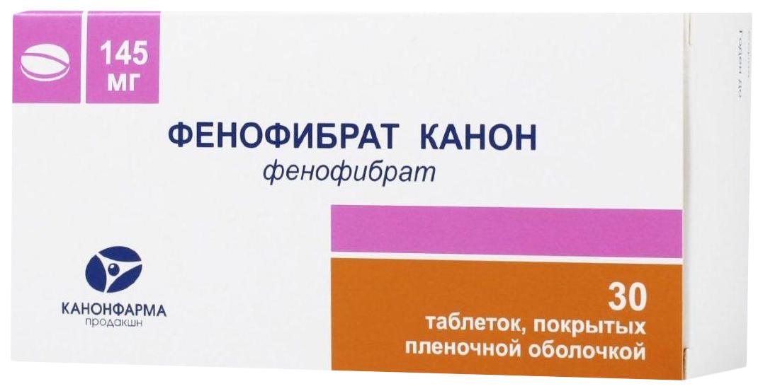 Фенофибрат Канон таблетки, покрытые пленочной оболочкой 145 мг 30 шт.