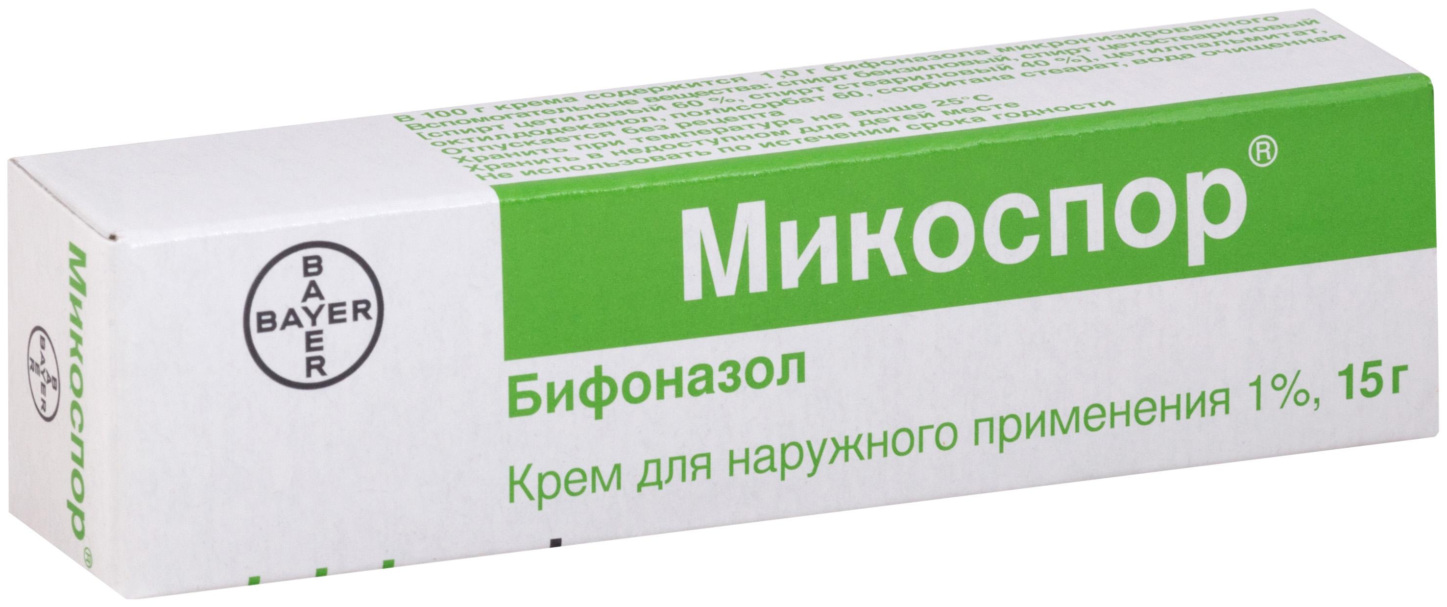 Микоспор крем 1 % туба 15 г