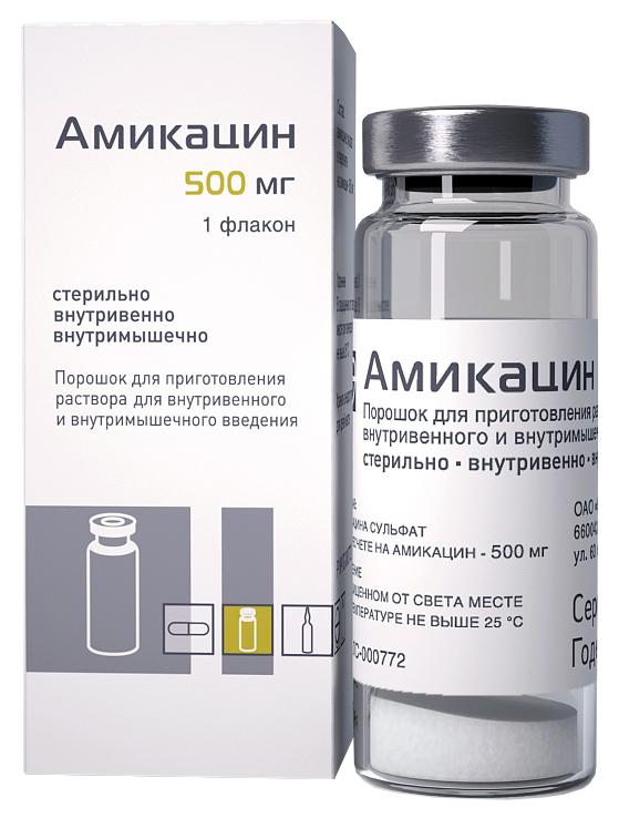 Амикацин порошок д/пригот.р-ра в/в и в/м введ.фл.500 мг №1 для стационаров