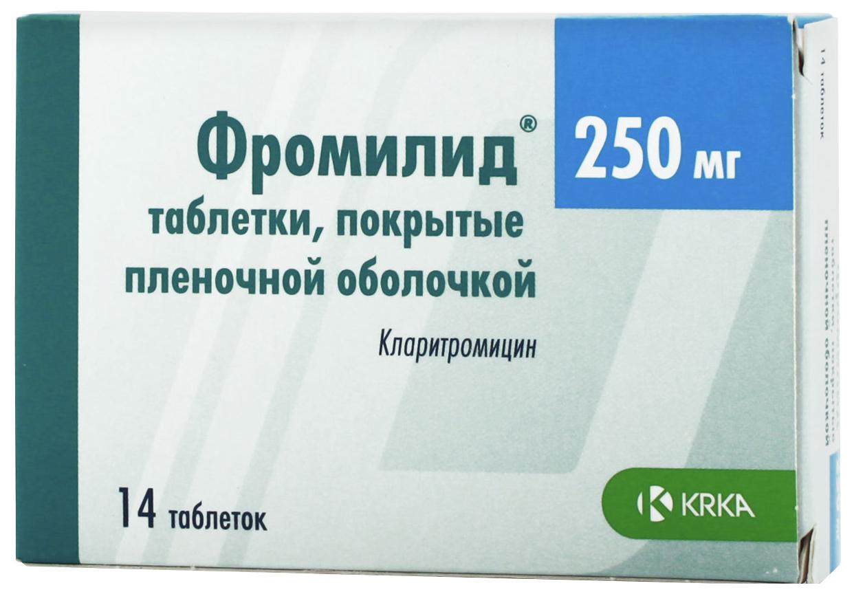 Фромилид таблетки, покрытые пленочной оболочкой 250 мг 14 шт.