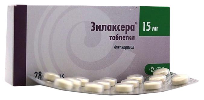 Зилаксера таблетки 15 мг №28