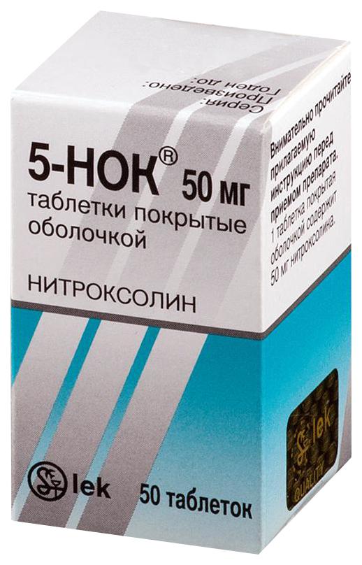5-НОК таблетки, покрытые оболочкой 50 мг фл. 50 шт.