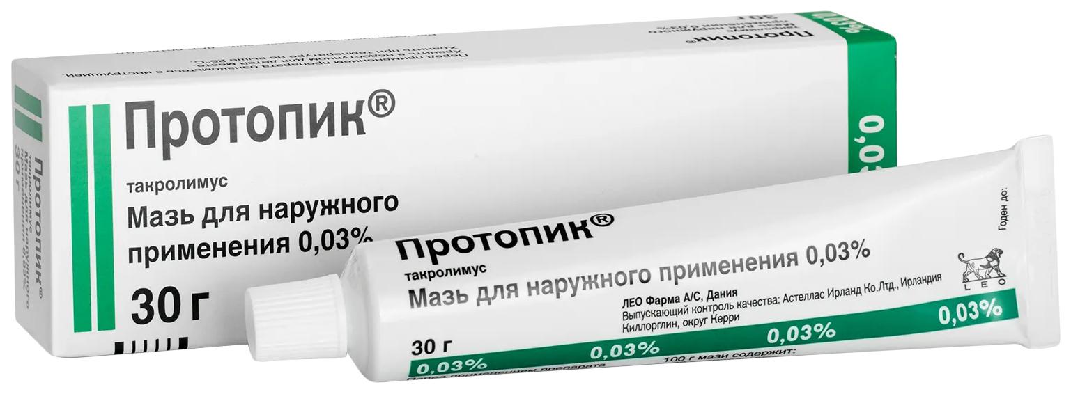 Протопик мазь для наружного прим. 0,03% туба
