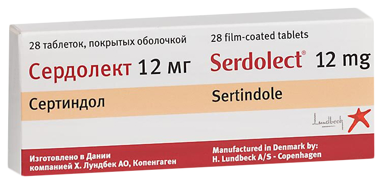 Сердолект 12 мг таблетки №28