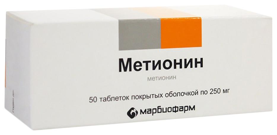 Метионин таблетки, покрытые оболочкой 250 мг 50 шт.