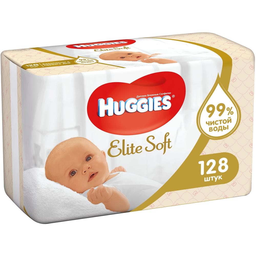 Детские влажные салфетки Huggies Elite Soft,