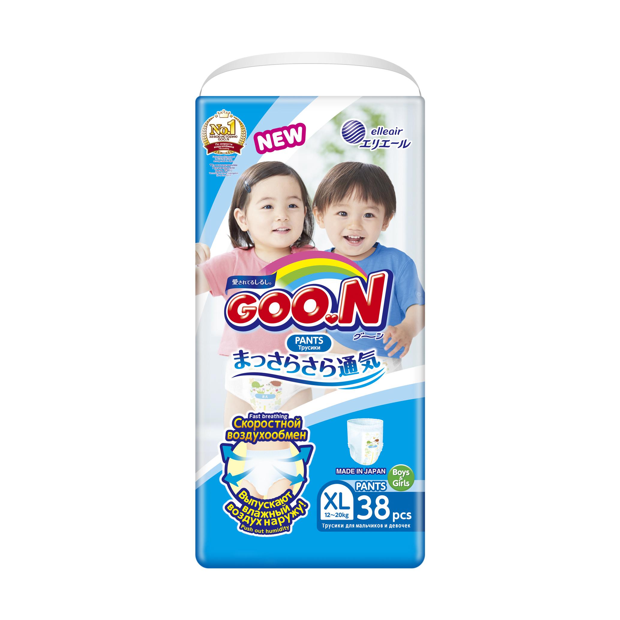 Купить Premium, Подгузники-трусики Goon 12-20 кг XL 38 шт.,