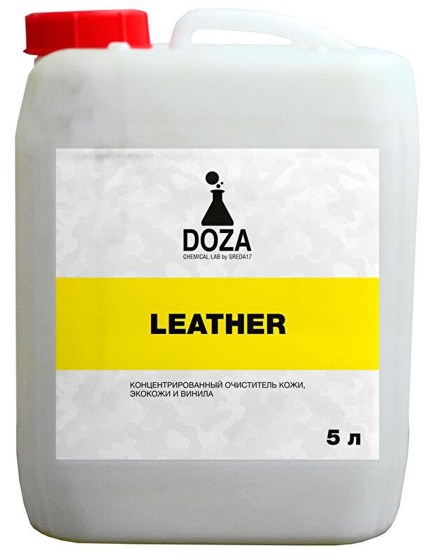 Средство для чистки автомобильной кожи DOZA Leather
