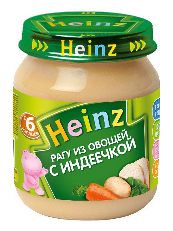 Пюре рагу из овощей с индеечкой,