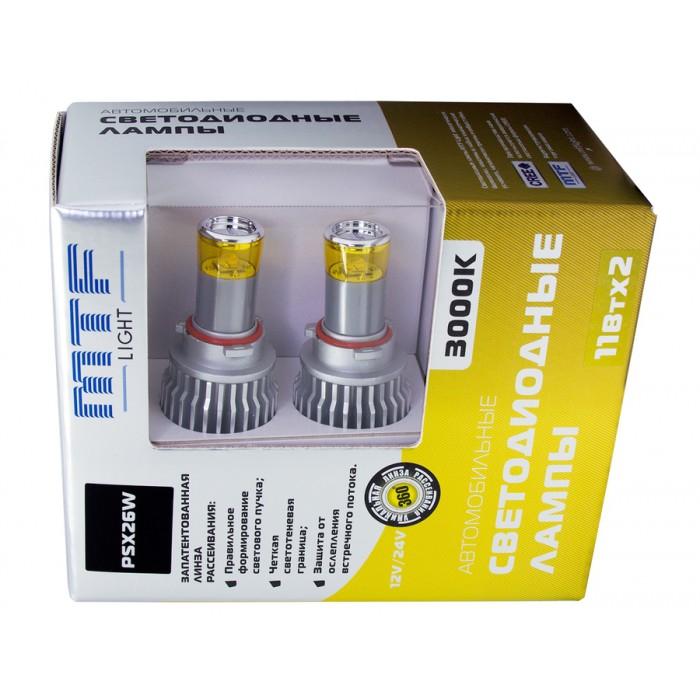 Набор автомобильных светодиодных ламп MTF Light 12/24В,