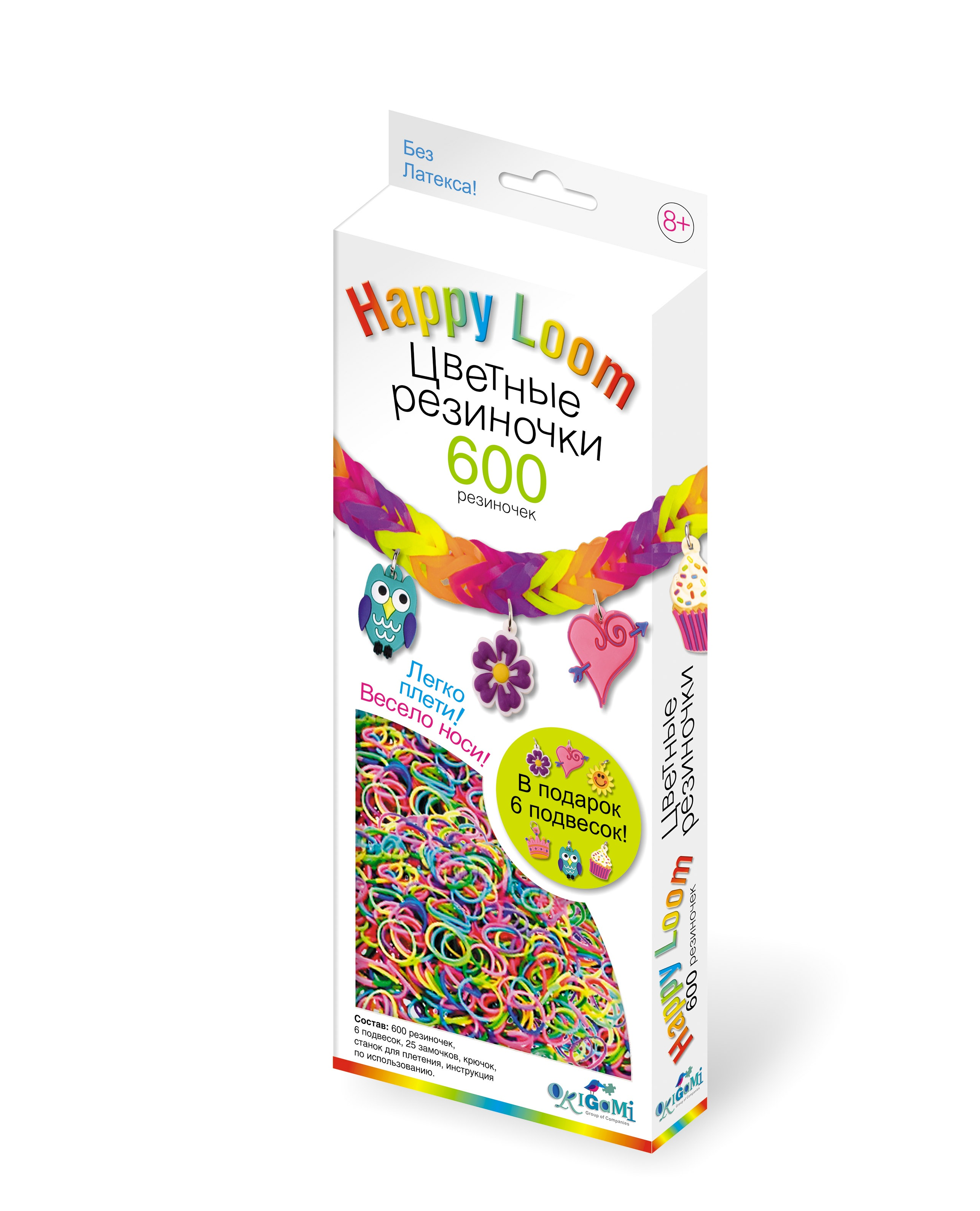 Купить Набор резиночек Happy Loom 600 шт.,