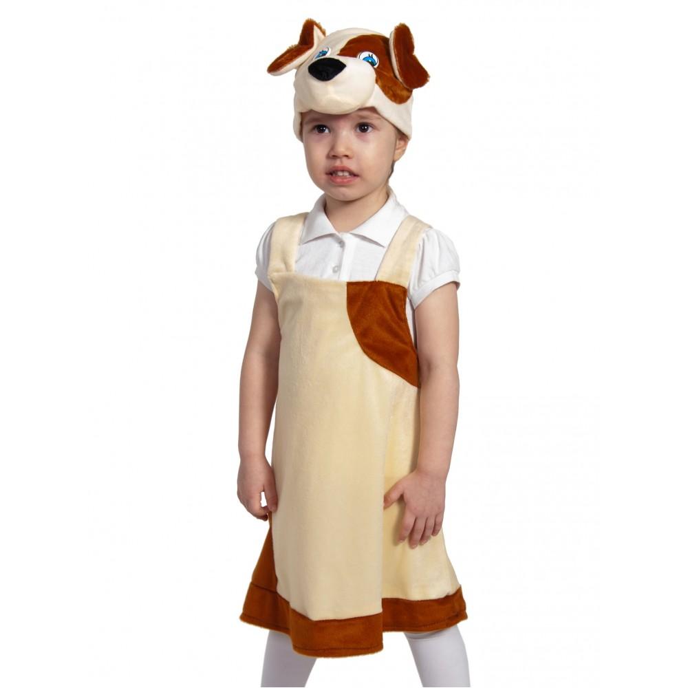 Карнавальный костюм Карнавалофф Собака, цв. бежевый р.92