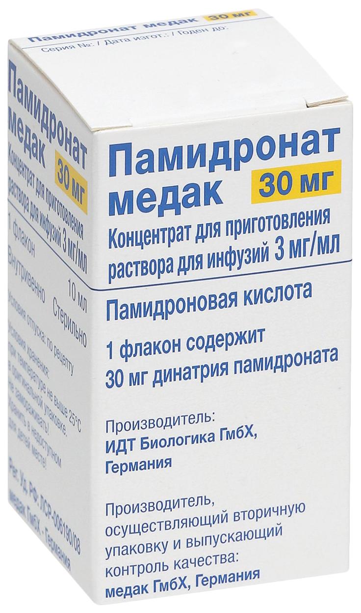 Памидронат медак конц.д/приг.р ра для инф.3 мг/мл