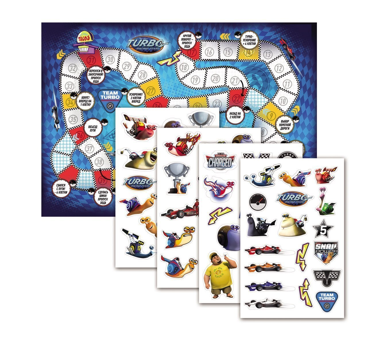 Купить Настольная игра Kribly Boo Магнитная математика, 61x25 cм,