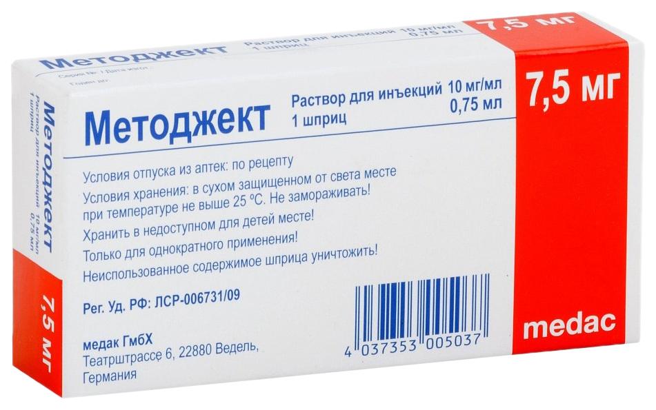 Методжект раствор для и 10 мг/мл шприц 0,75 мл с иглой