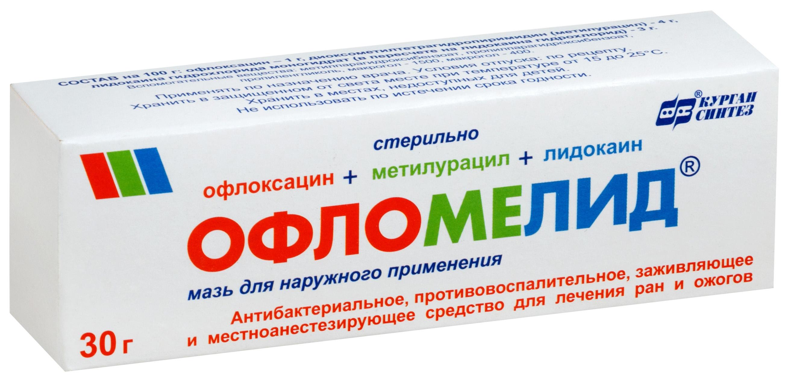 Офломелид мазь для наруж.прим.туба 30 г