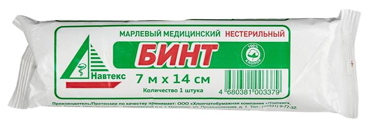 Купить Навтекс Бинт марл мед н/стер 7 м х 14см инд.уп N1 6498/22-0