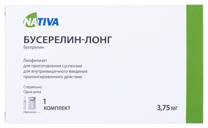 Бусерелин-лонг лиоф.д/приг.суспензия для в/м введ.пролонг.3,75 мг фл.№1