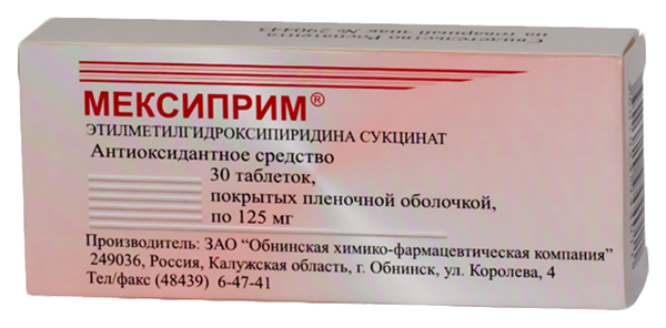 Мексиприм таблетки п.о. 125 мг 30 шт.