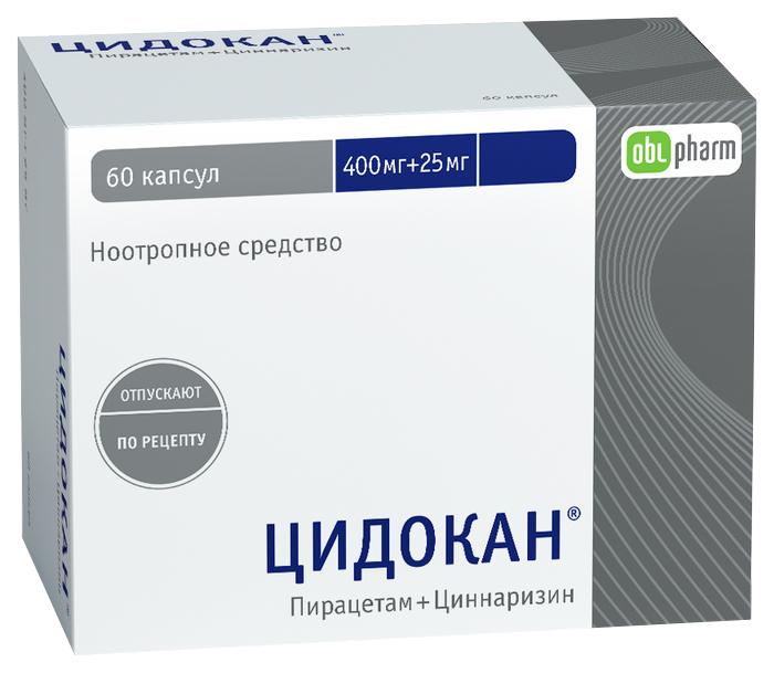 Цидокан капсулы 400+25 мг №60