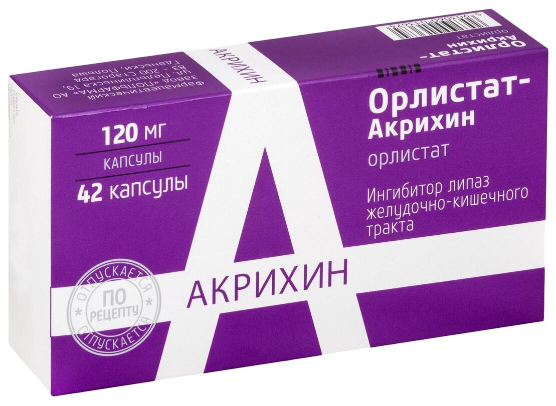 Орлистат Акрихин капсулы 120 мг №42