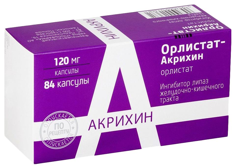 Орлистат Акрихин капсулы 120 мг №84