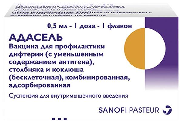 Адасель суспензия для в/м введ.0.5 мл/доза фл.№1