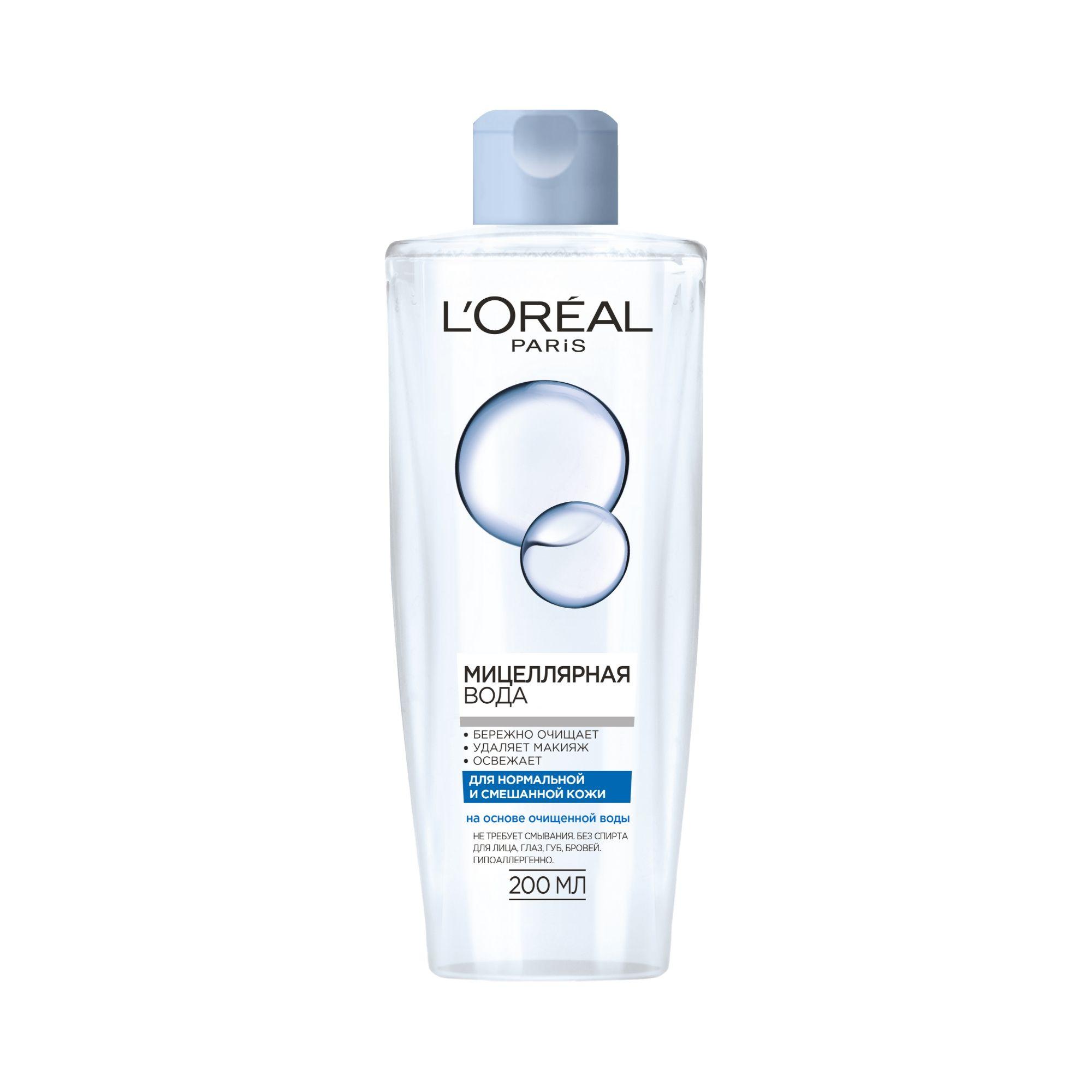 Вода мицеллярная L'oreal для нормальной и смешанной кожи 200 мл фото