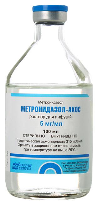 Метронидазол раствор для инф.0,5% фл.100 мл №1