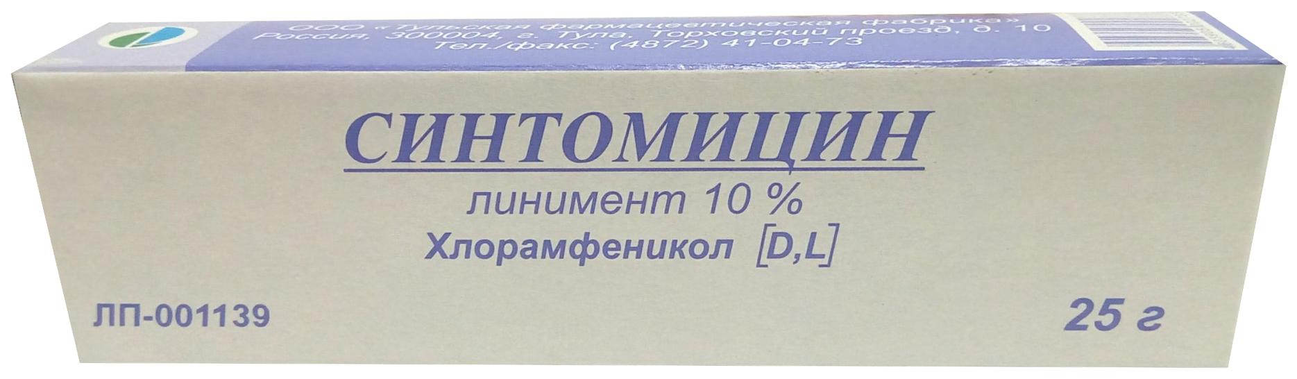 Синтомицин линимент для наруж.прим.10% туба 25 г
