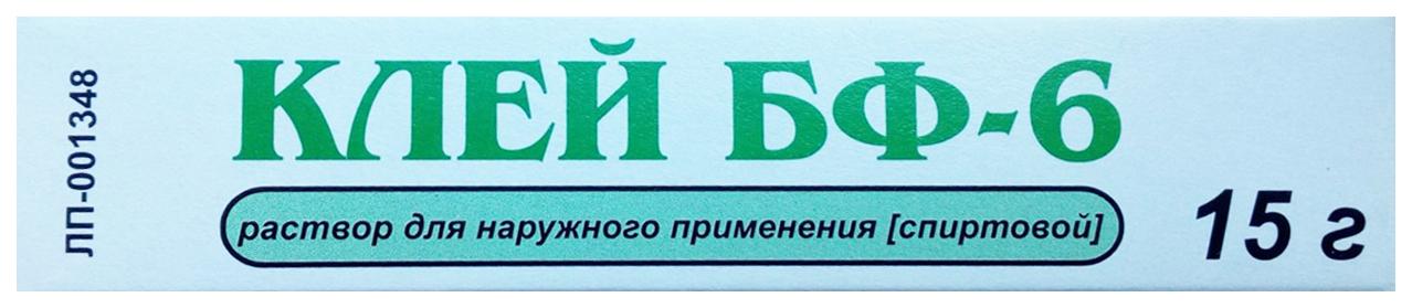 Купить Клей БФ-6 раствор для наружн.прим.спирт.туба 15 г №1, Тульская фармацевтическая фабрика