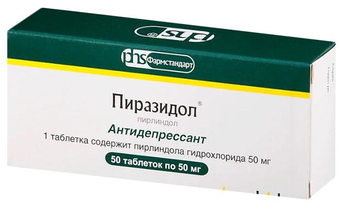 Купить Пиразидол таблетки 50 мг 50 шт., Фармстандарт-Лексредства