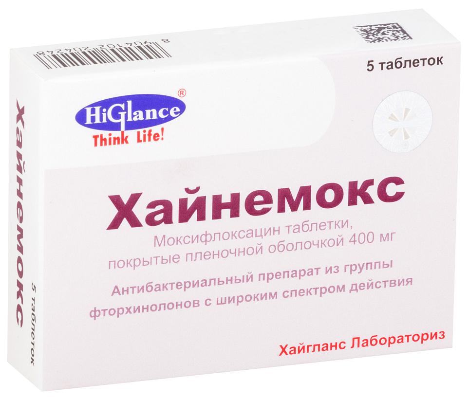 Хайнемокс таблетки, покрытые пленочной оболочкой 400 мг №5
